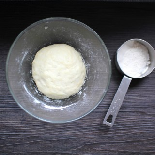 Single Serving Pizza Dough Recipe